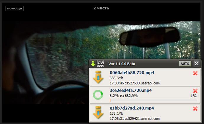 Гидонлаен ру бесплатнь видео фото 693-102