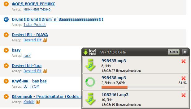 С realmusic ru скачать музыку бесплатно с
